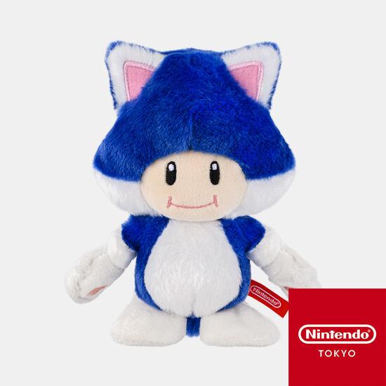 【新商品】マスコット スーパーマリオ ネコキノピオ【Nintendo TOKYO取り扱い商品】