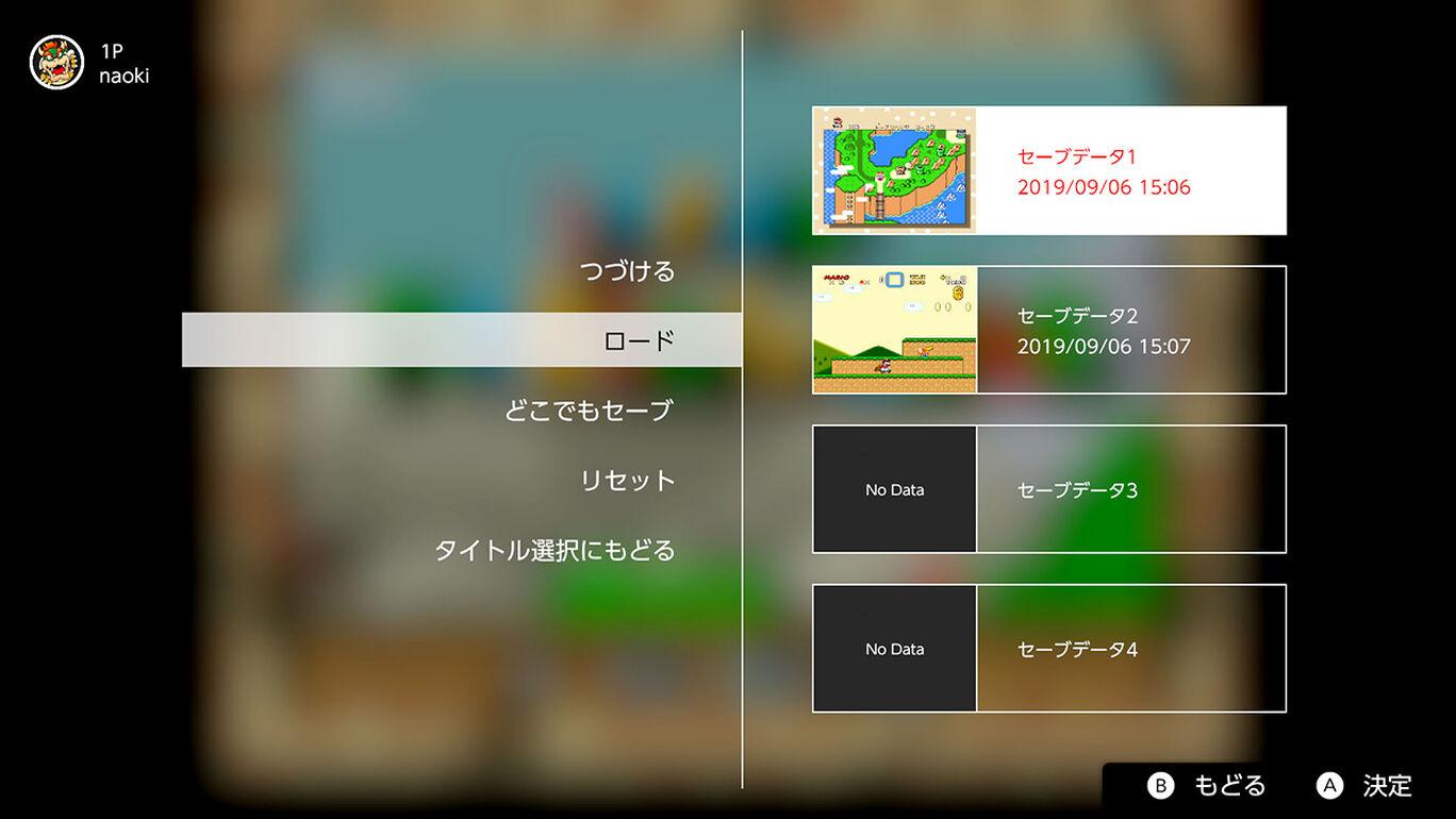 スーパーファミコン Nintendo Switch Online