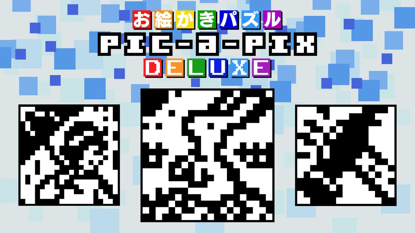 クラシックパズルパック9