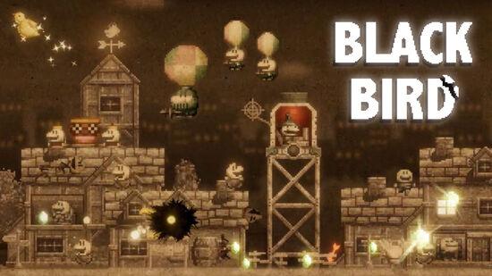 BLACK BIRD(ブラックバード)
