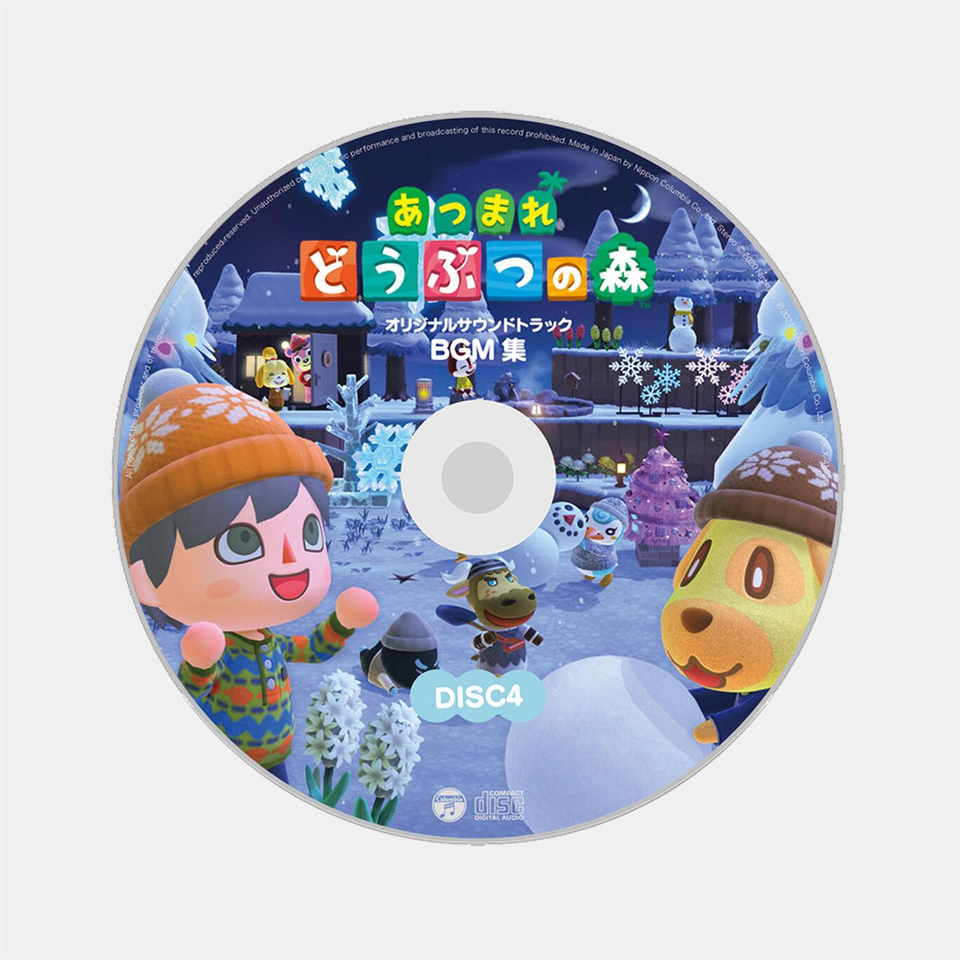 「あつまれ どうぶつの森 」オリジナルサウンドトラック BGM集