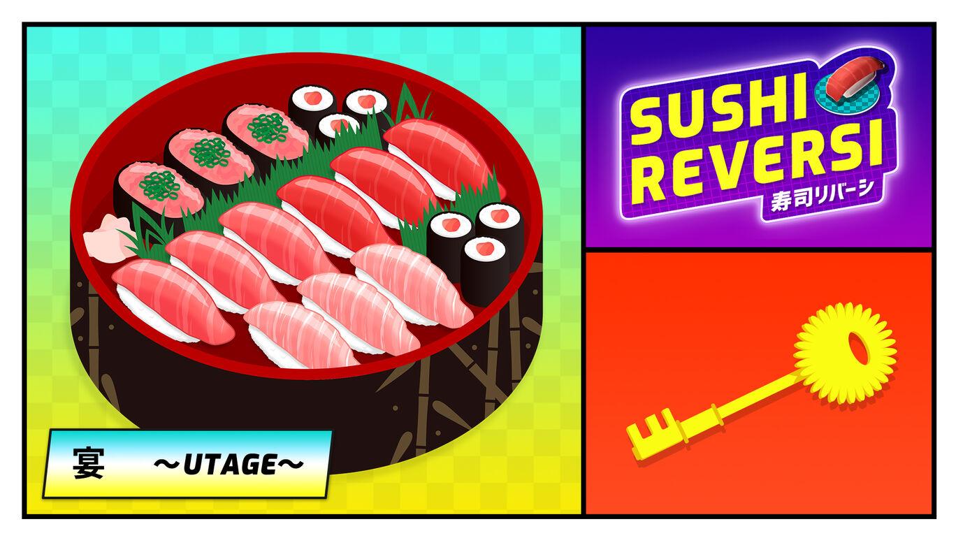 【チャレンジモード】宴 〜UTAGE〜 パック解放キー