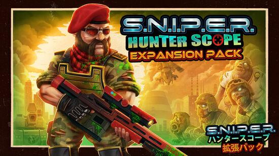 S.N.I.P.E.R Hunter Scope - Expansion Pack (S.N.I.P.E.R. ハンタースコープ 拡張パック)
