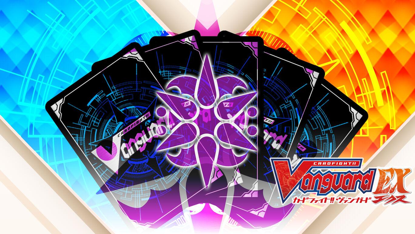 カードセット No15 「スパイクブラザーズ」