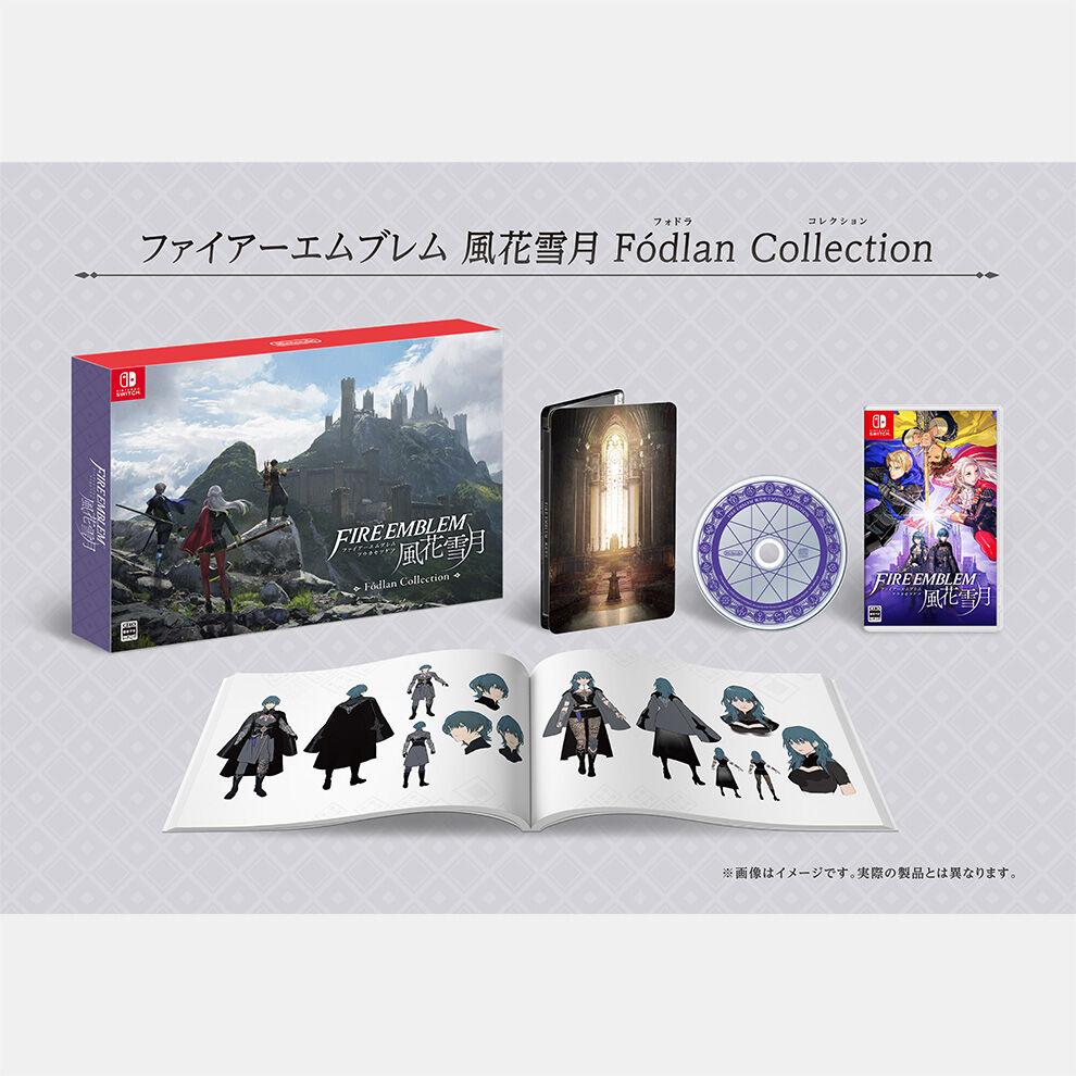 ファイアーエムブレム 風花雪月 Fodlan Collection(フォドラコレクション)