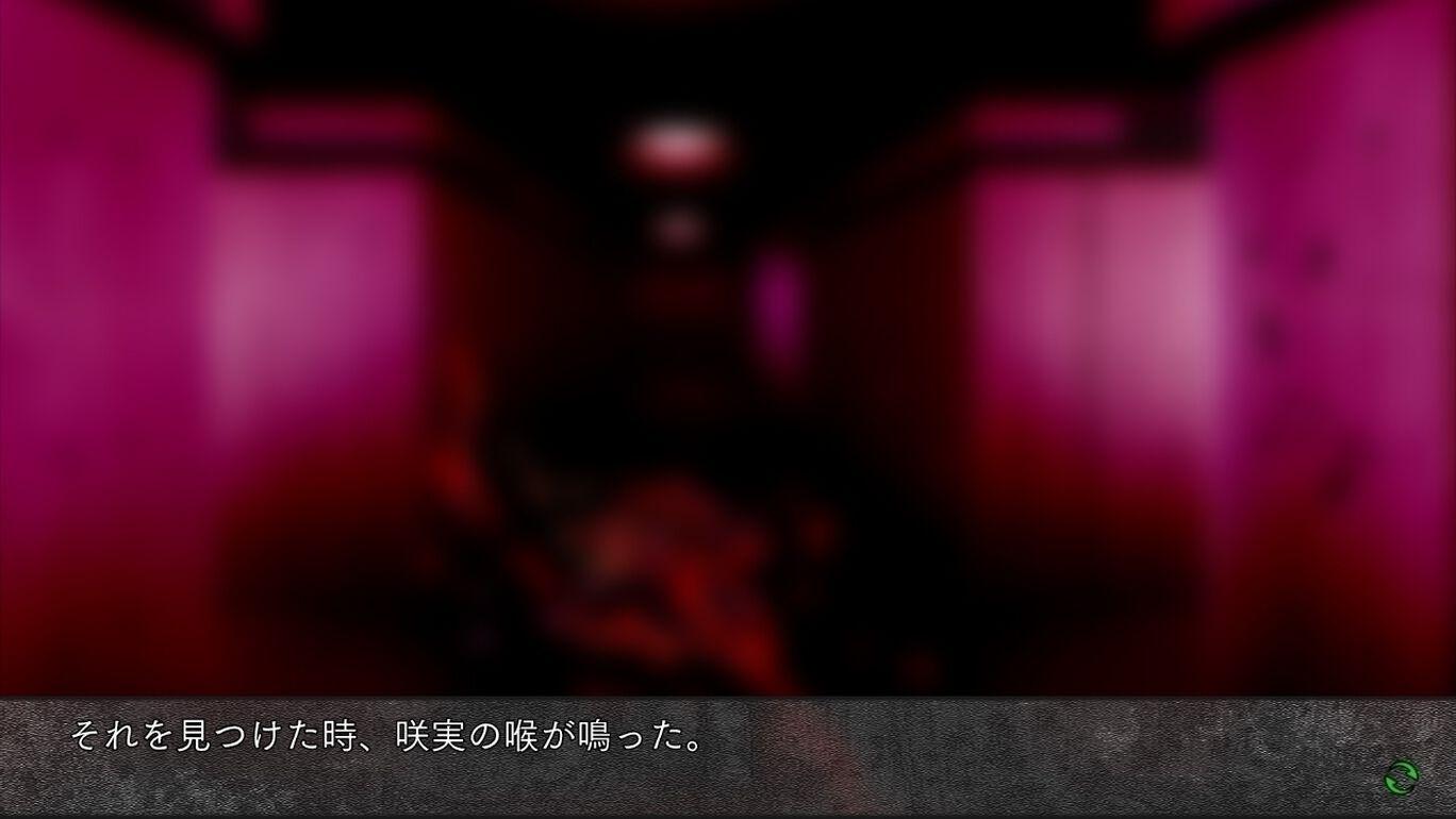 シークレットゲーム KILLER QUEEN for Nintendo Switch