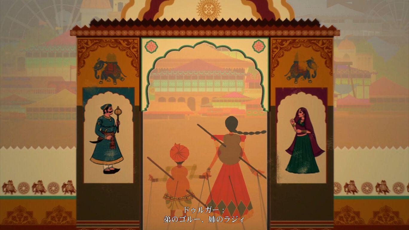 ラジィ 古の伝説