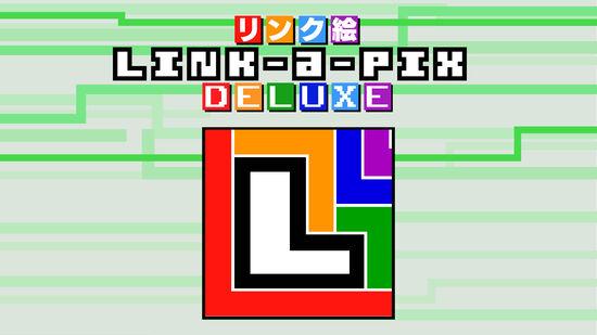 「リンク絵 Link-a-Pix」パズルパック