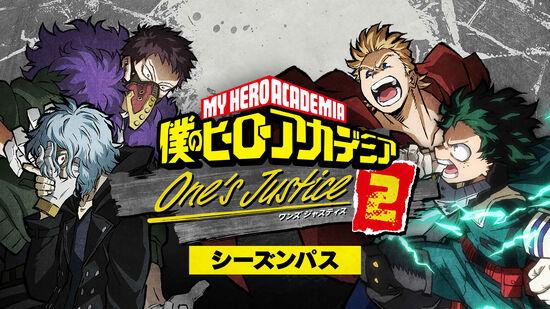 僕のヒーローアカデミア One 's Justice2 シーズンパス