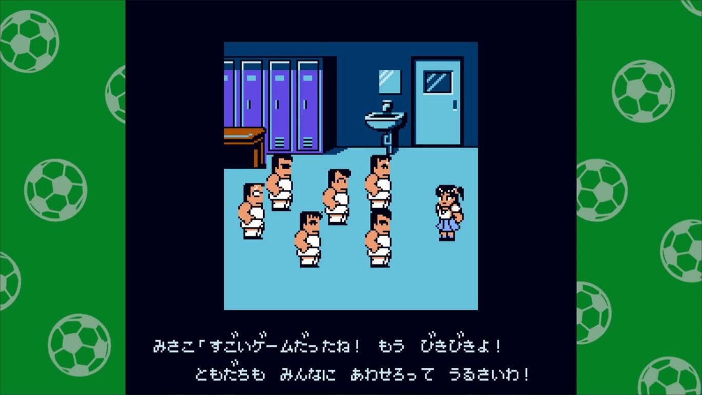 くにおくん ザ・ワールド 〜熱血高校ドッジボール部 サッカー編〜