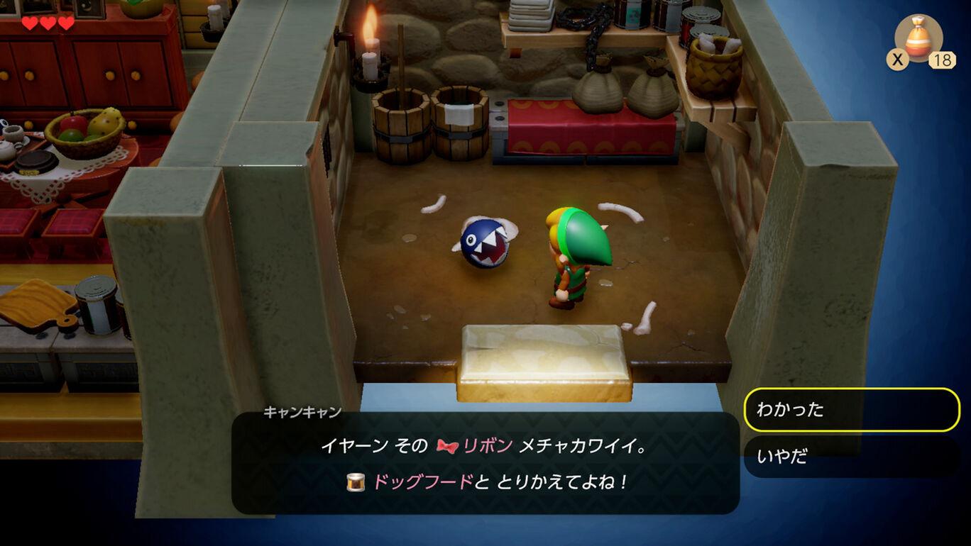 ゼルダの伝説 夢をみる島 ダウンロード版(パッケージ付)