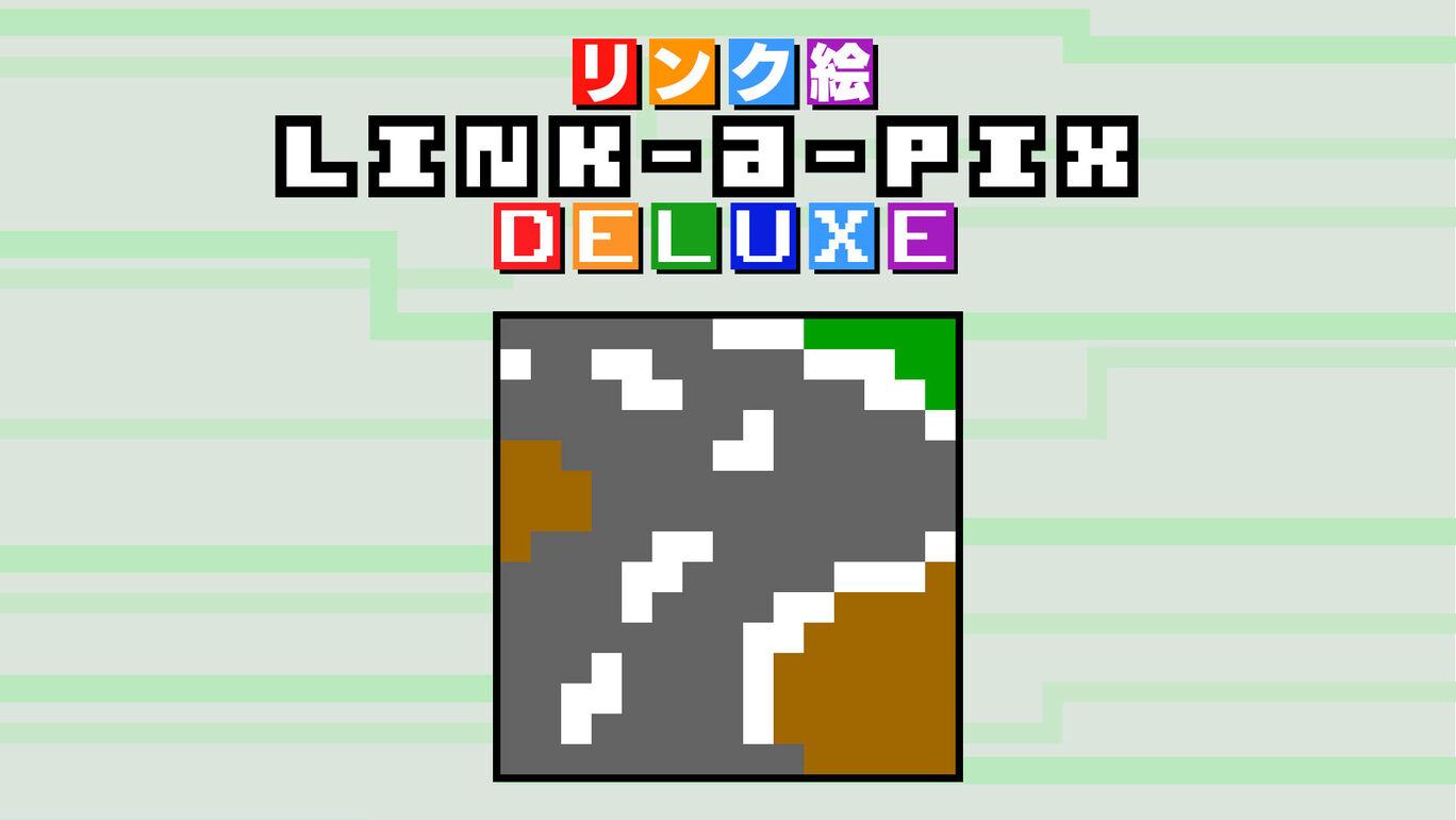 ラージパズルパック3