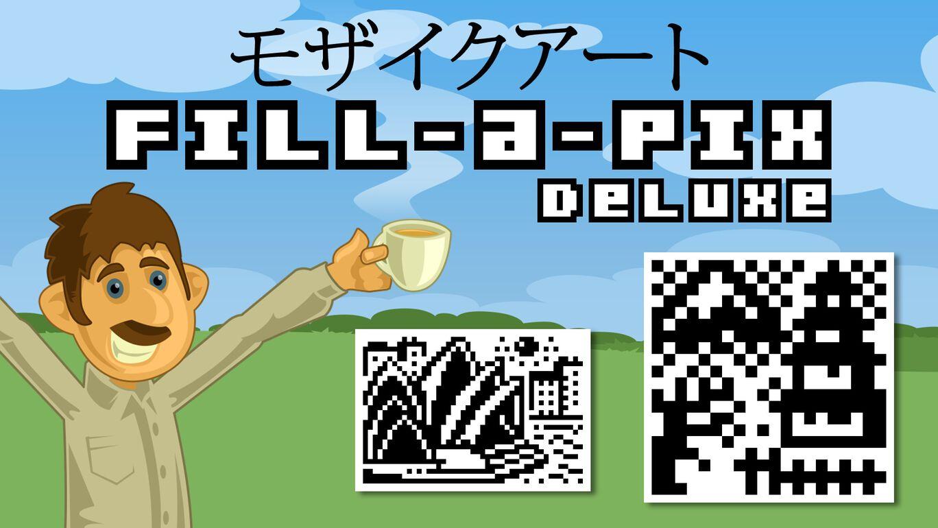 モザイクアート Fill-a-Pix DELUXE