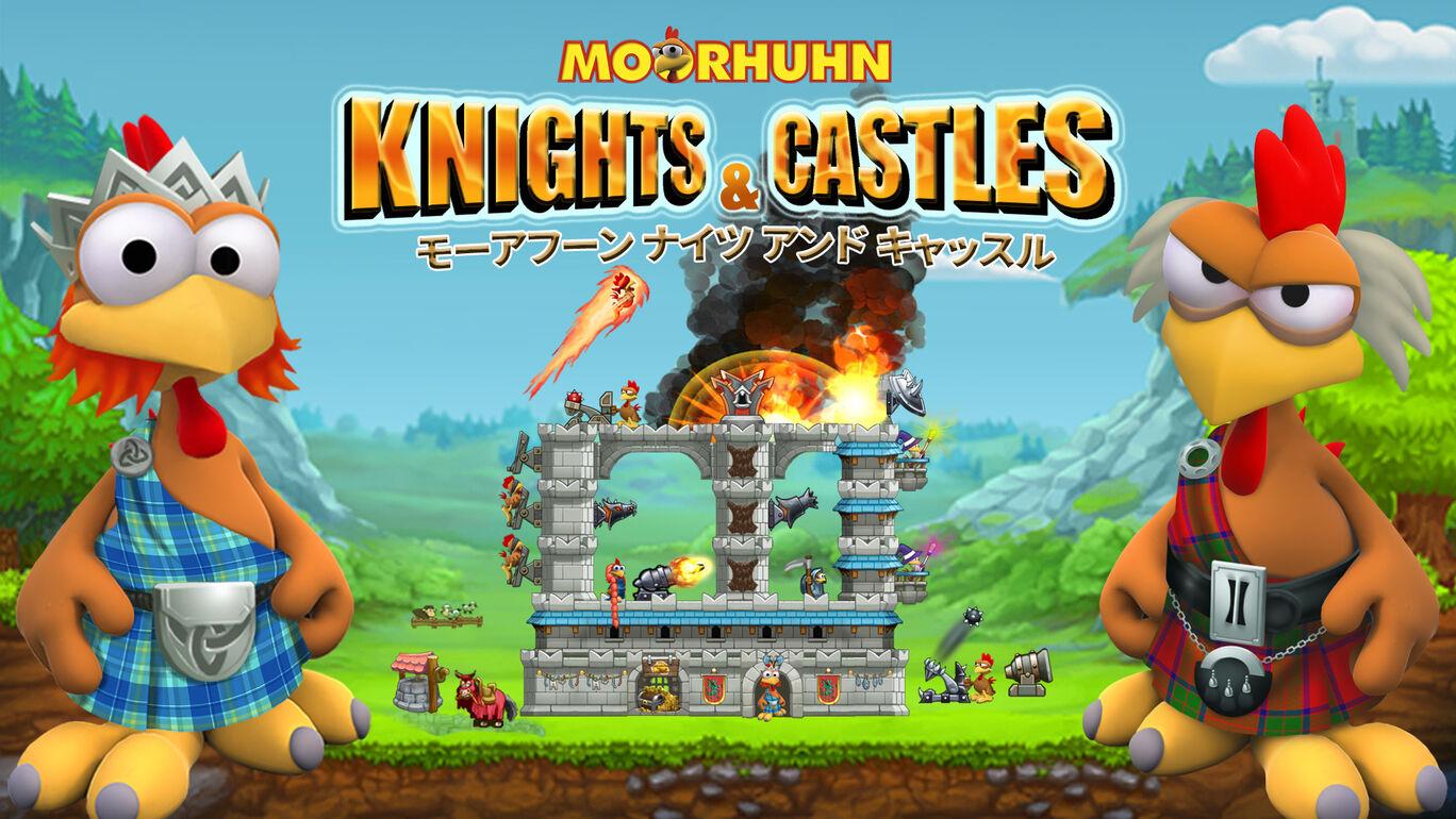 Moorhuhn Knights & Castles モーアフーン ナイツ アンド キャッスル