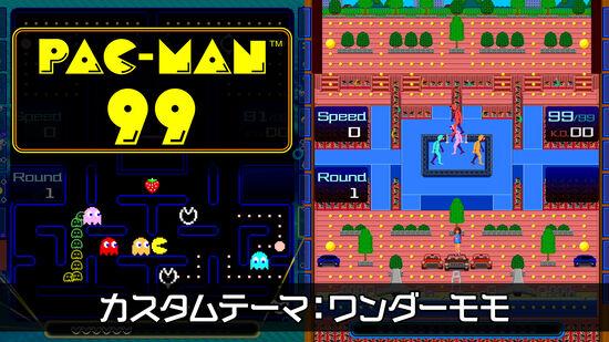 PAC-MAN 99 カスタムテーマ:ワンダーモモ