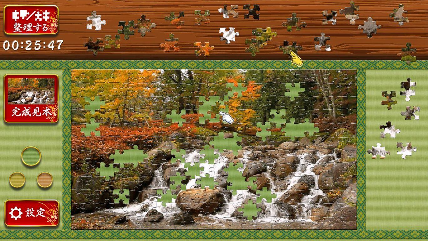 うごくジグソーパズル 日本の風景コレクション
