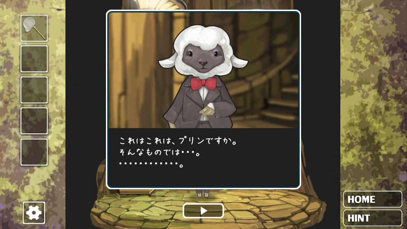 TETRA for Nintendo Switch