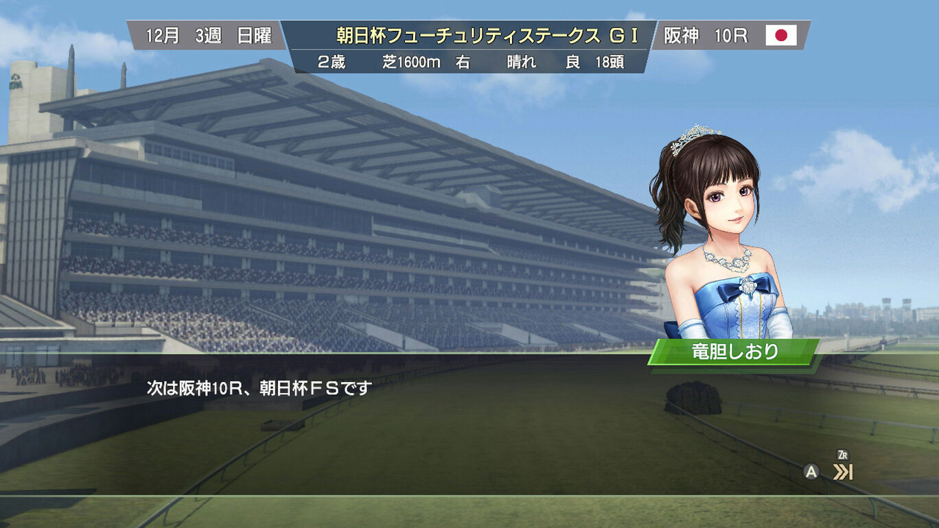 WP9 2021 新秘書・竜胆しおり衣装(コスプレセット2)