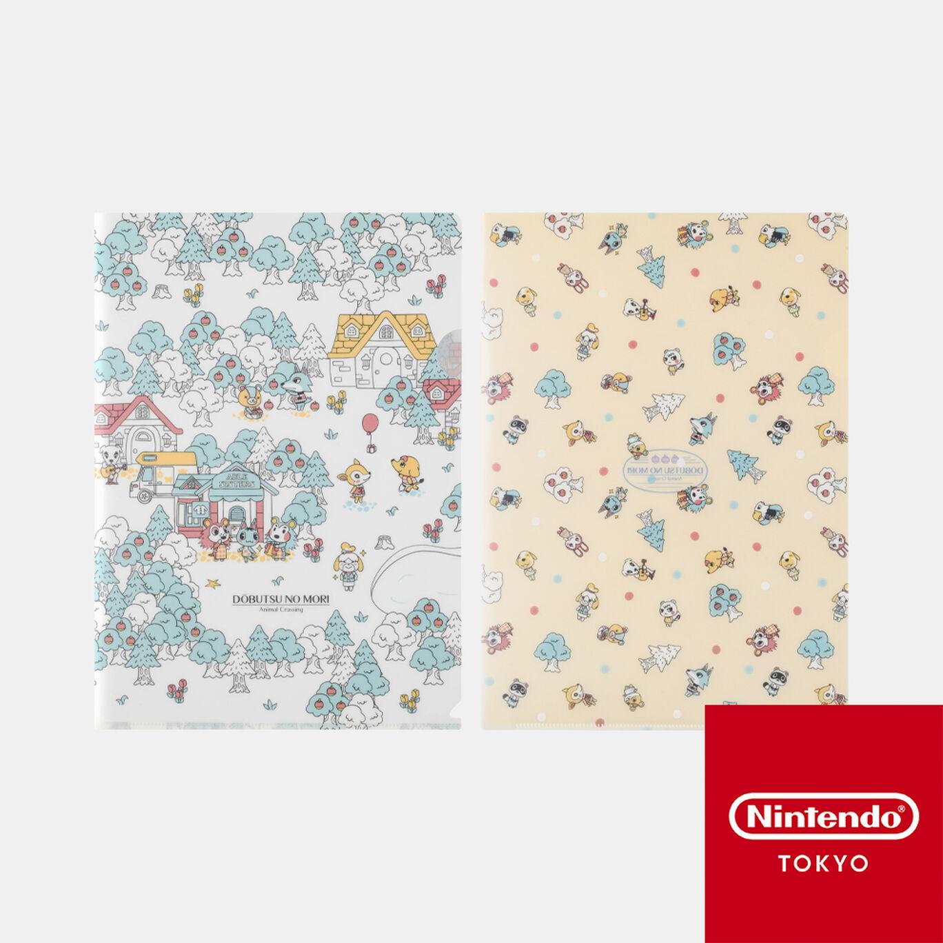 クリアファイル 2枚セット どうぶつの森【Nintendo TOKYO取り扱い商品】