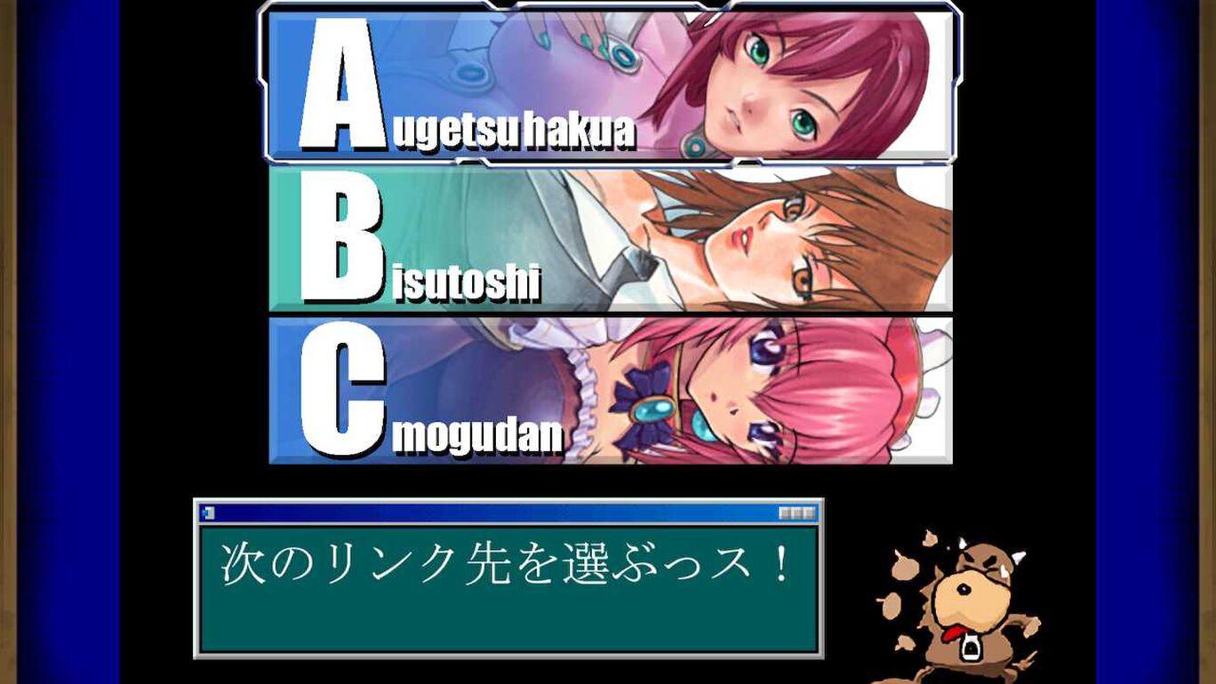 対戦ホットギミック アクセス雀 for Nintendo Switch