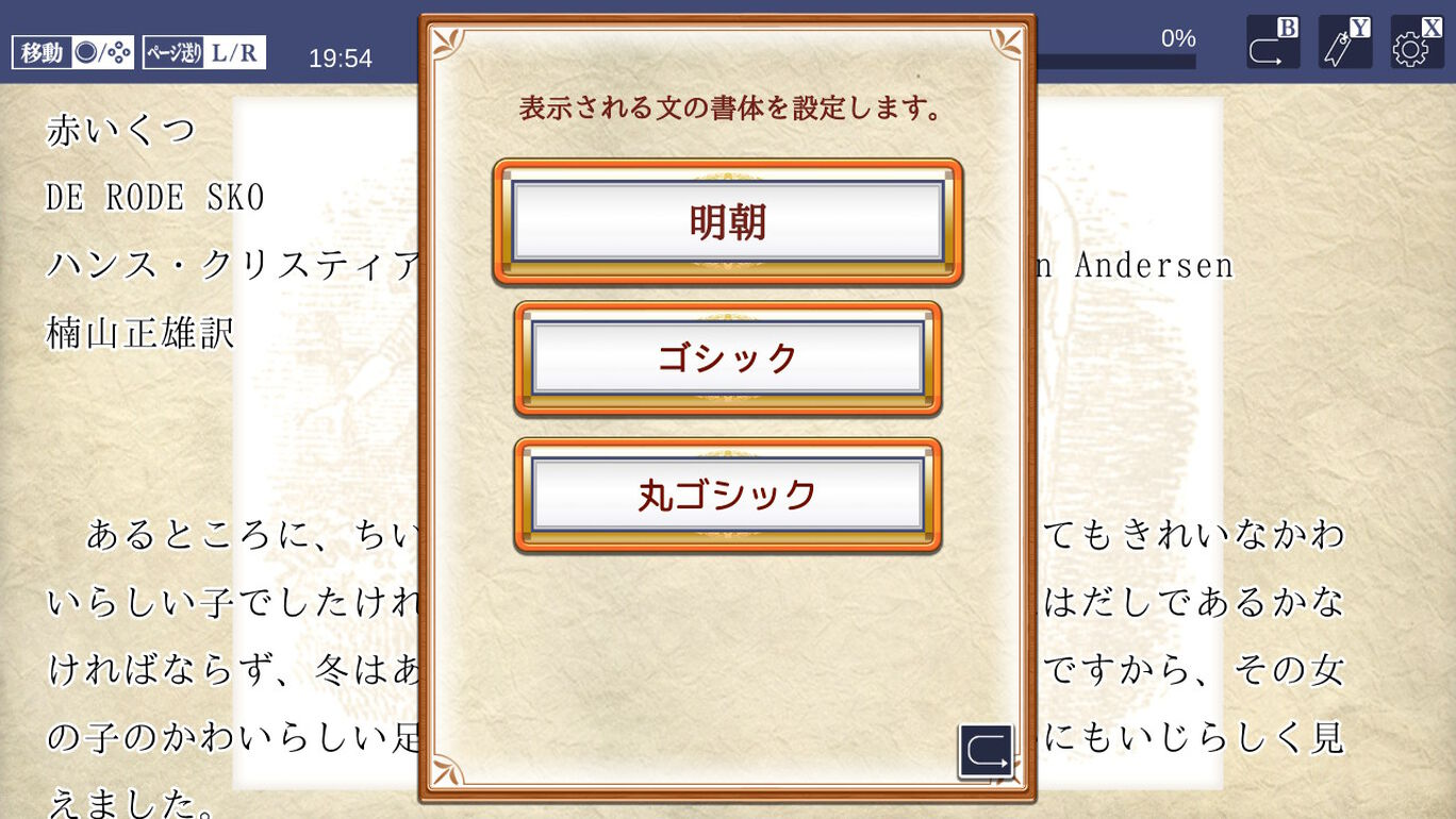 図書館SW・名作100選+α