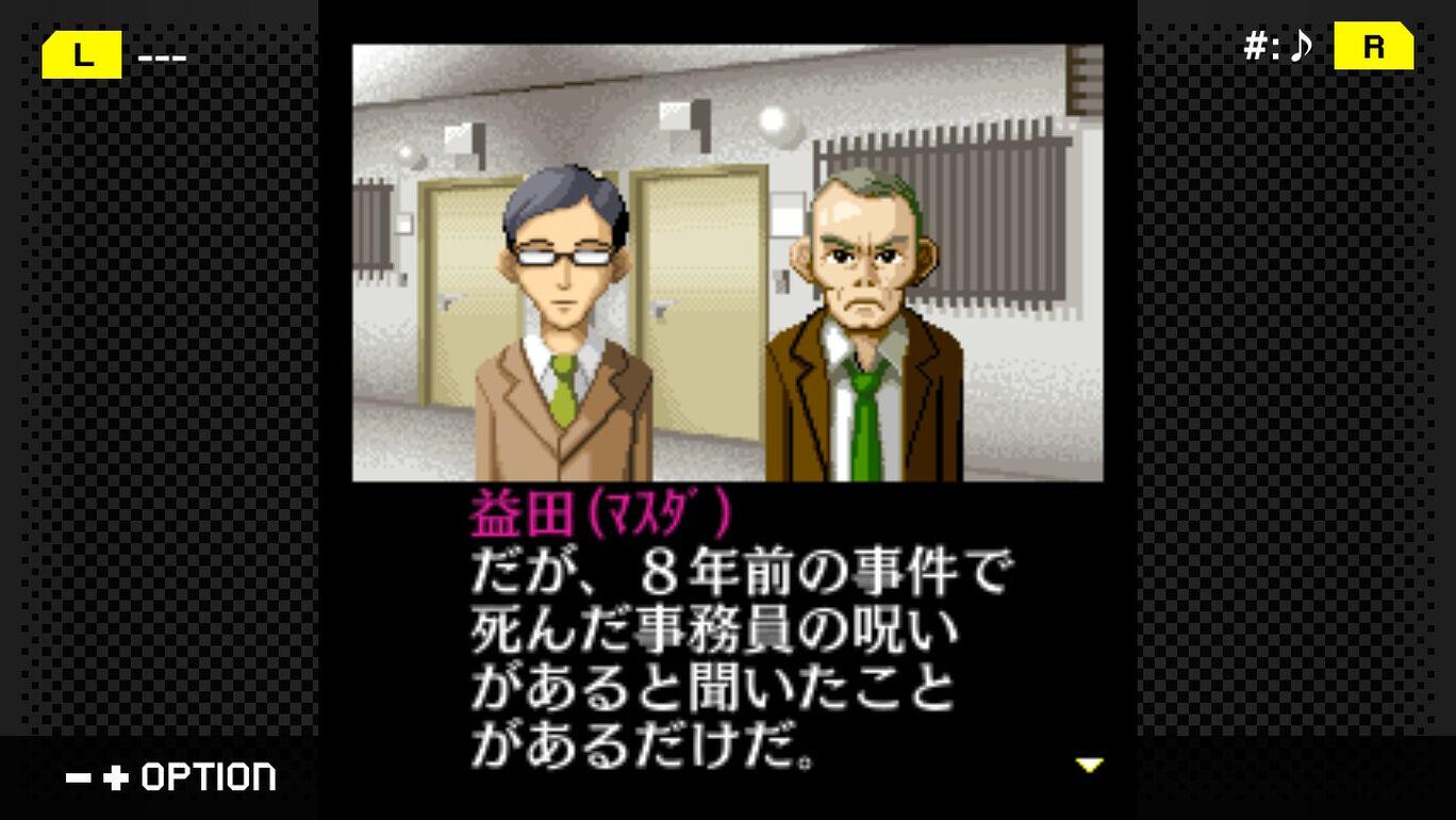 G-MODEアーカイブス+ 探偵・癸生川凌介事件譚 Vol.5「昏い匣の上」