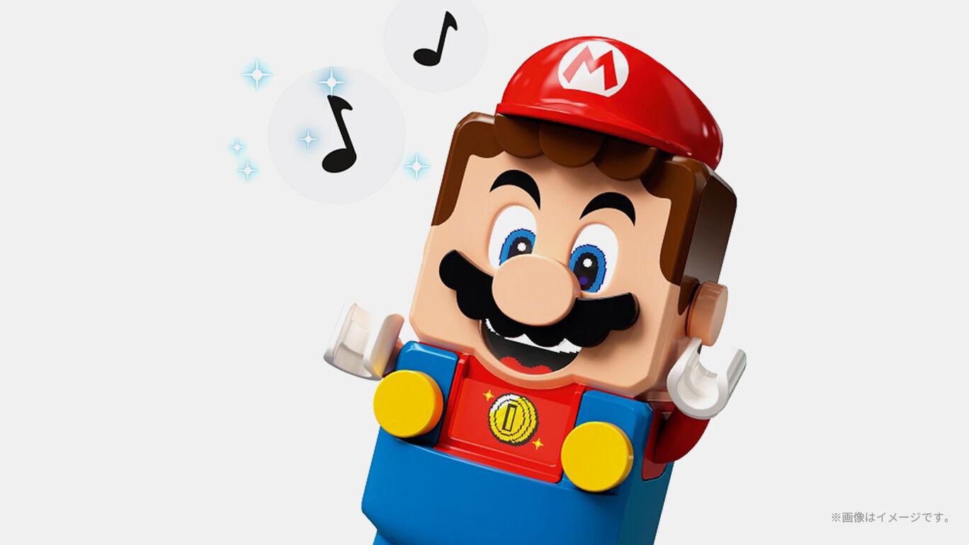 レゴ(R)スーパーマリオ レゴ マリオ と ぼうけんのはじまり ~ スターターセット