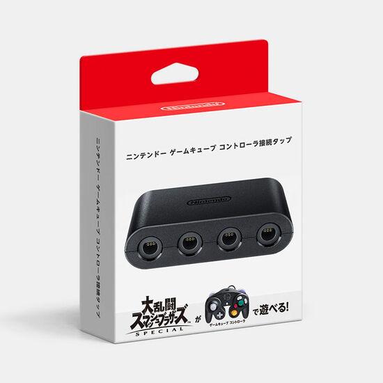 ニンテンドー ゲームキューブ コントローラ接続タップ