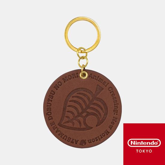 キーホルダー はっぱ あつまれ どうぶつの森【Nintendo TOKYO取り扱い商品】