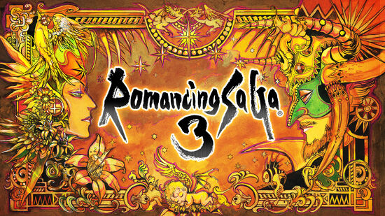 ロマンシング サガ3