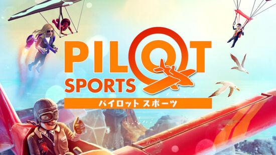 パイロットスポーツ