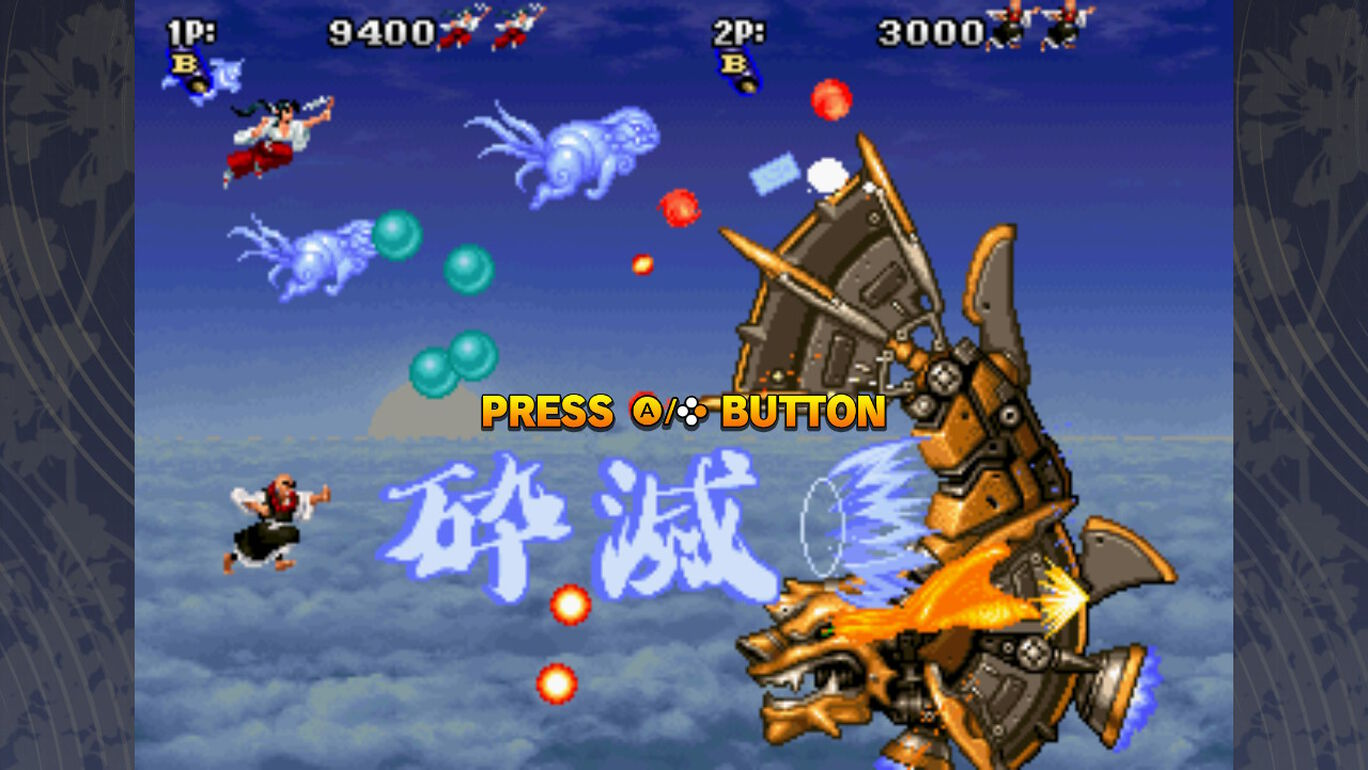 戦国ブレード for Nintendo Switch