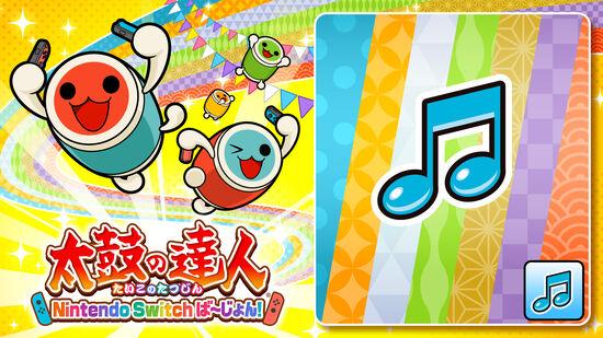 『ポケモン Let's GO! ピカチュウ・Let's GO! イーブイ』&ポケモンアニメミュージックパック