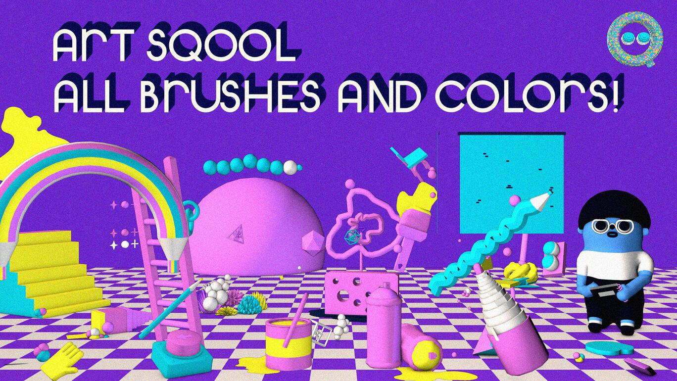 ART SQOOL-すべてのブラシと色