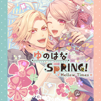 ゆのはなSpRING! ~Mellow Times~ for Nintendo Switch