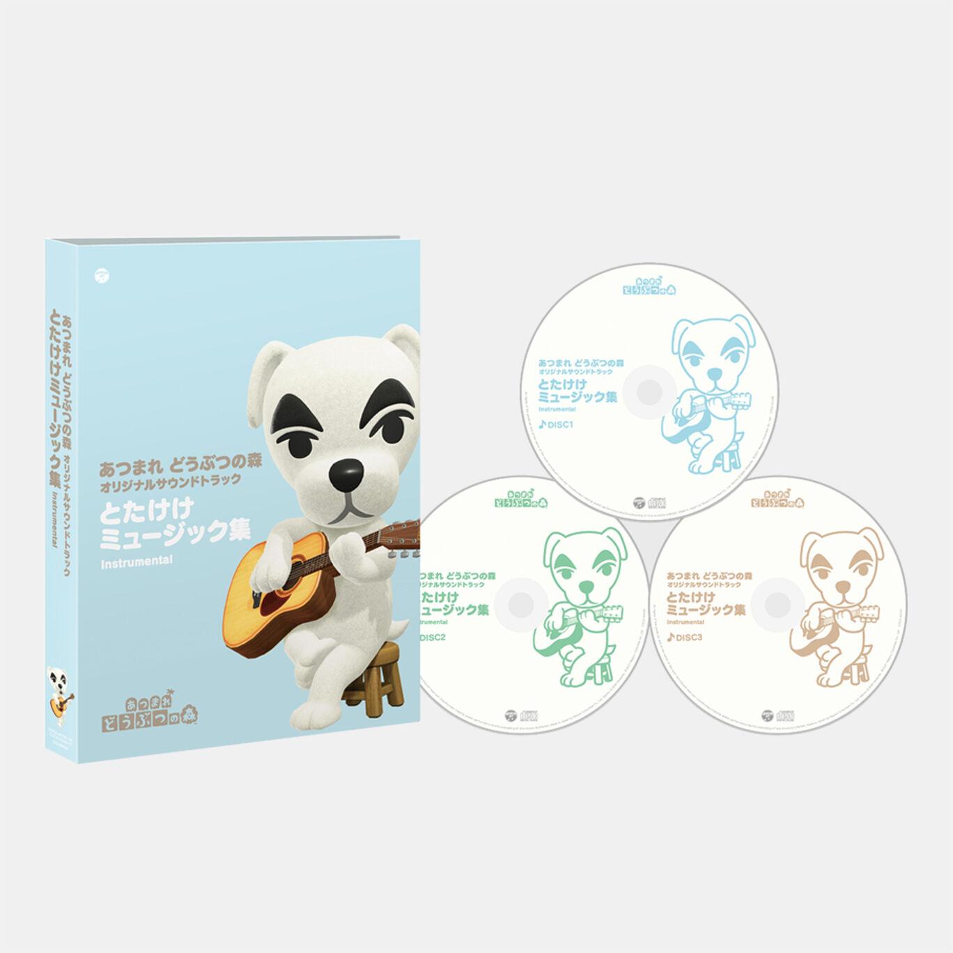 「あつまれ どうぶつの森 」オリジナルサウンドトラック とたけけミュージック集 Instrumental