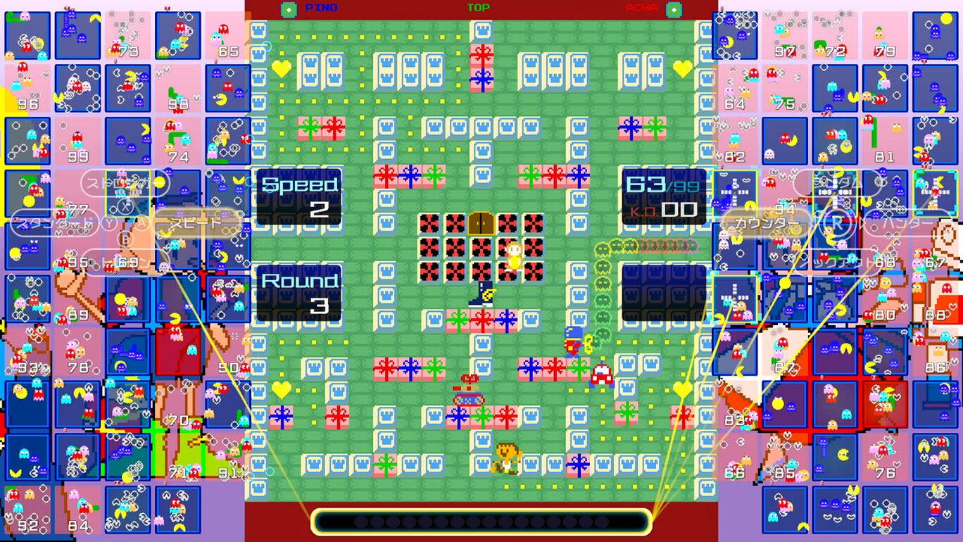 PAC-MAN 99 カスタムテーマ:トイポップ