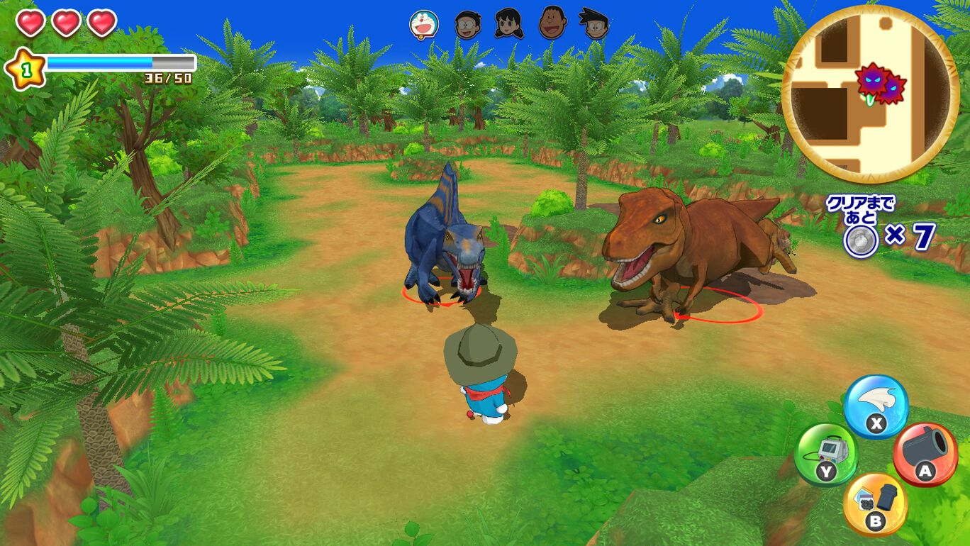 ゲーム ドラえもん のび太の新恐竜