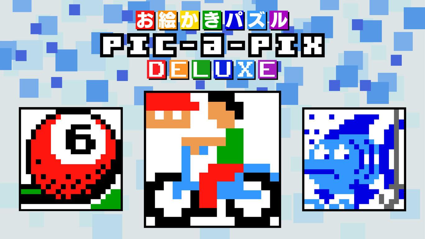 ミックスパズルパック3