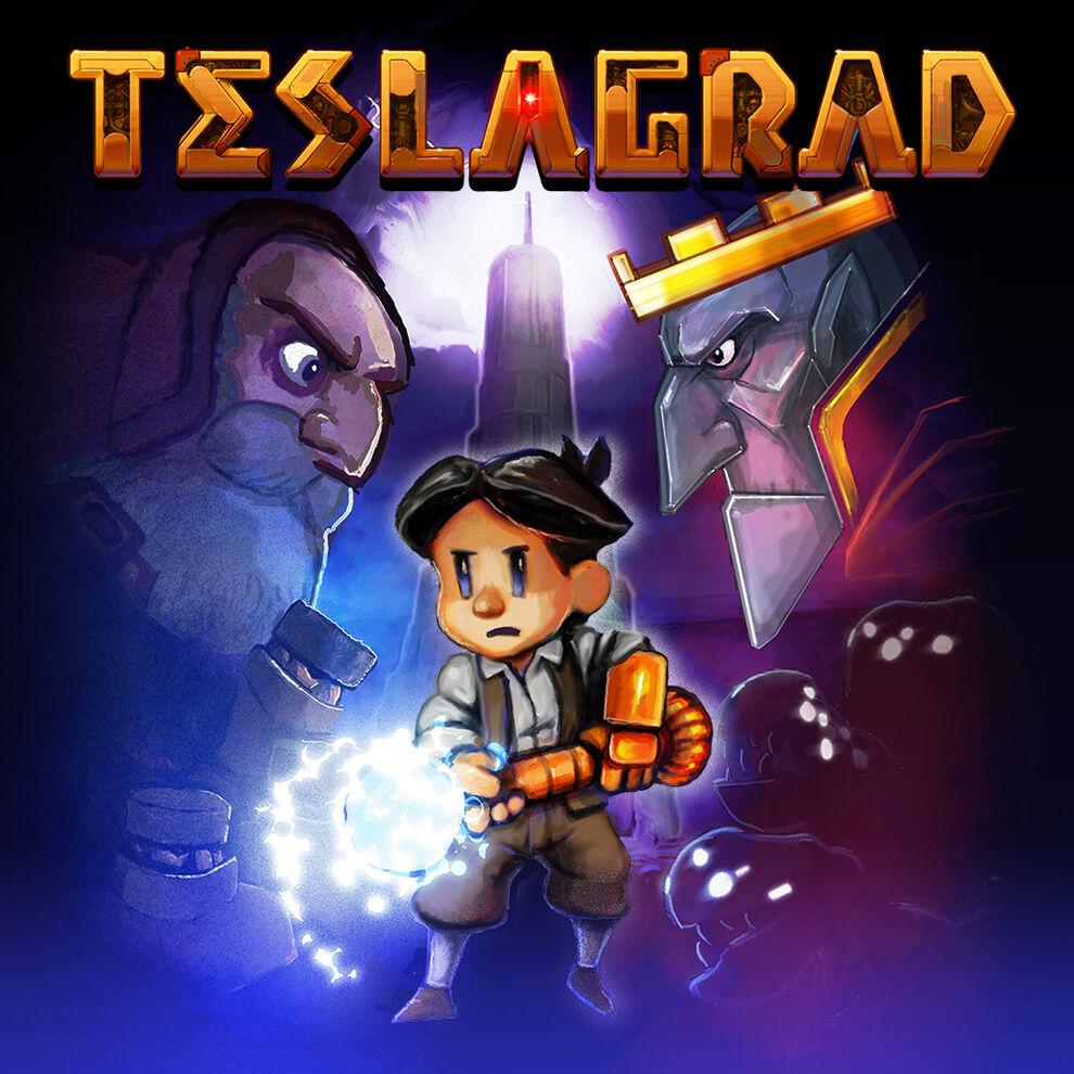 テスラグラッド