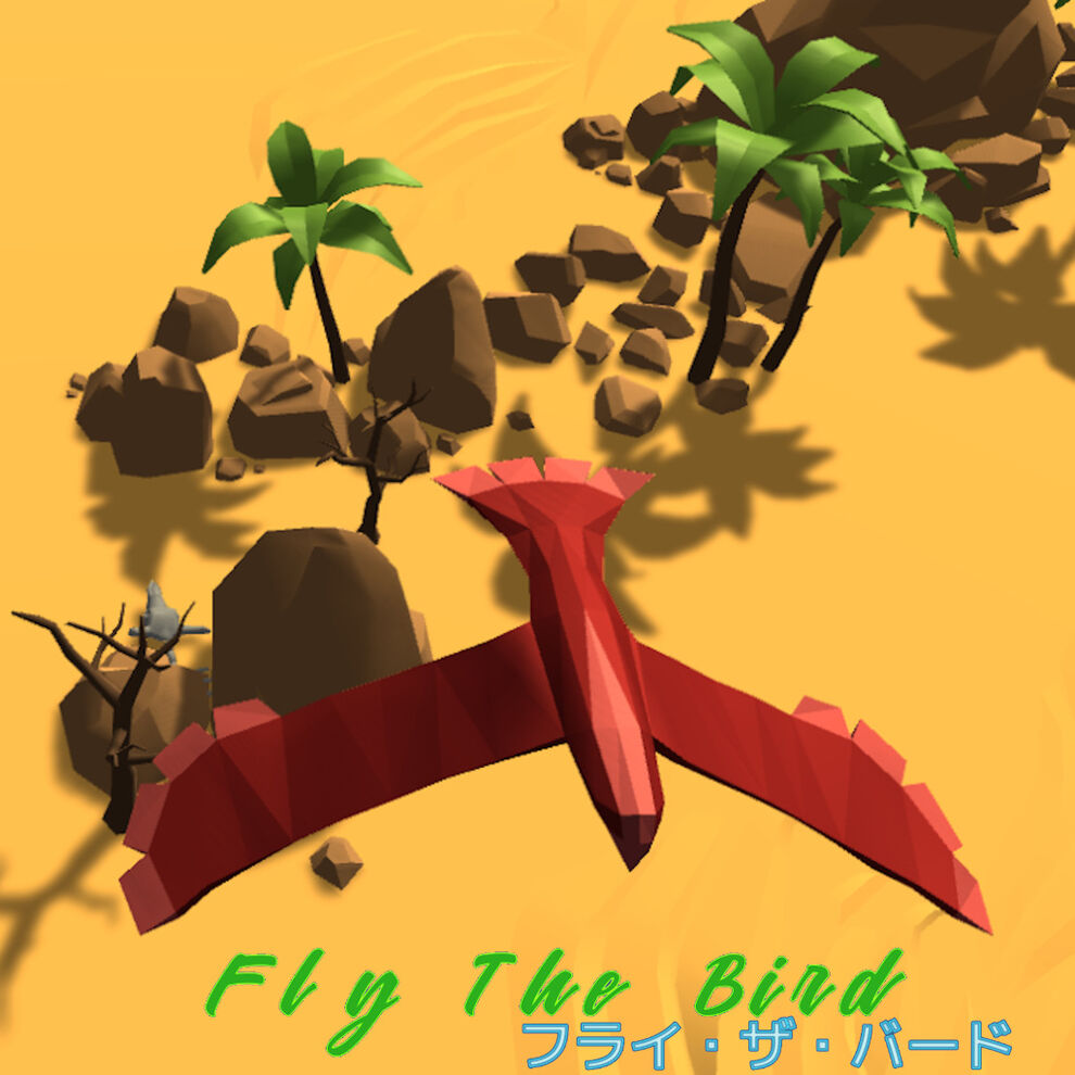 Fly The Bird  (フライ・ザ・バード)