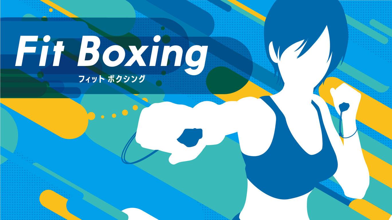 ボクシング フィット