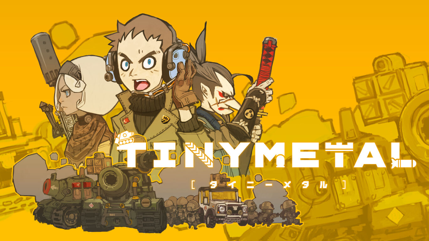 TINY METAL (タイニーメタル)