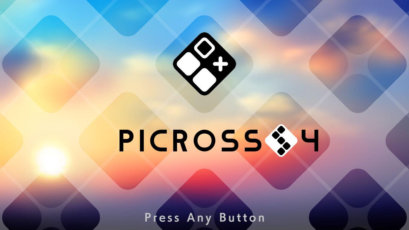 ピクロスS4