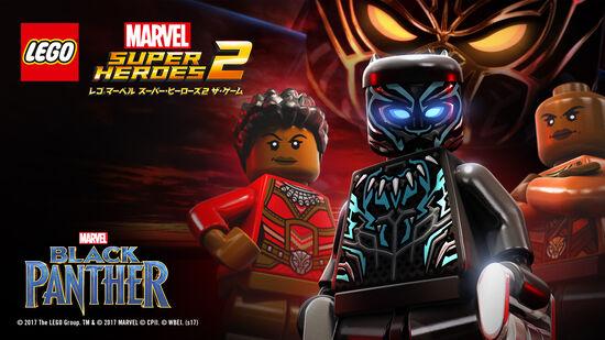 『ブラックパンサー』キャラクター&ステージパック