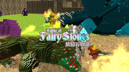 Fable of Fairy Stones:妖精石物語