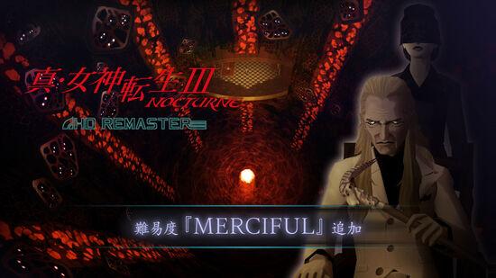 難易度『MERCIFUL』追加