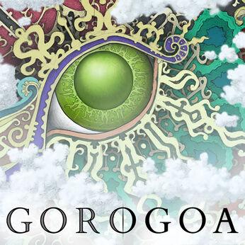 『ゴロゴア』(Gorogoa)