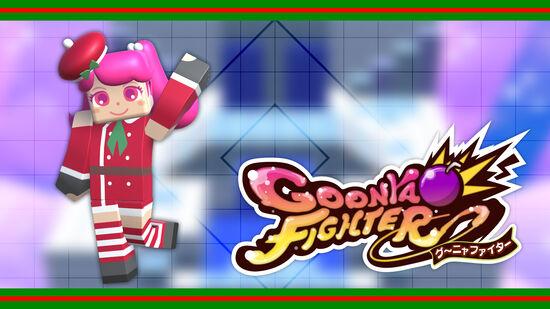 追加スキン:プリン(クリスマスVer.)