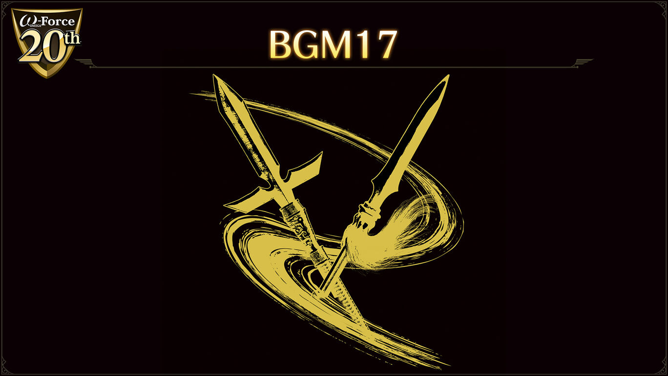 「ω-Force」20周年記念ライブBGM「烈火」